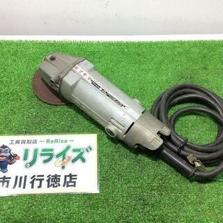 マキタ 9500N ディスクグラインダー【リライズ市川行徳…