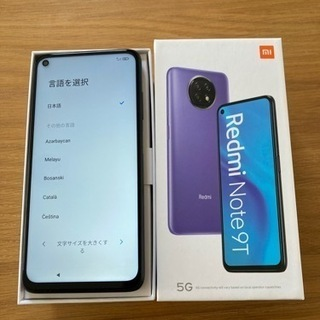 Androidスマホ Xiaomi Redmi Note 9T