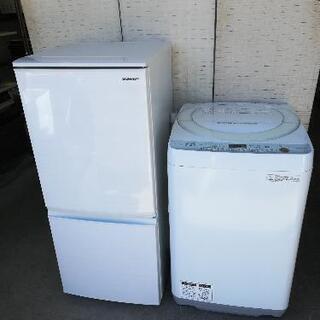 シャープセット【23区送料・設置無料】⭐シャープ冷蔵庫 137L...