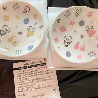 無料 お買い物パンダ豆皿(楽天)