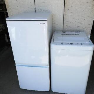 おすすめセット【23区送料・設置無料】⭐シャープ冷蔵庫 137L...