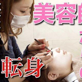 苦手は克服するな!美容師が語る苦手な事をやらずに成功する具体的な...