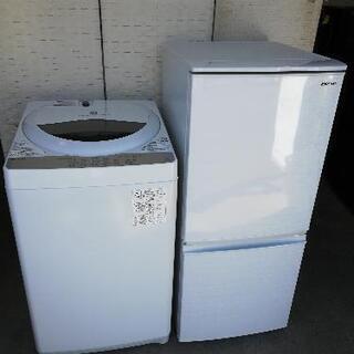 イチ押しセット【23区送料・設置無料】⭐シャープ冷蔵庫 1…