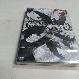 (中古 DVD)HISTORY IN JAPAN vol.1-東方神起