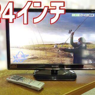 SHARP 24インチ AQUOS ★ LC-24K9 ★…