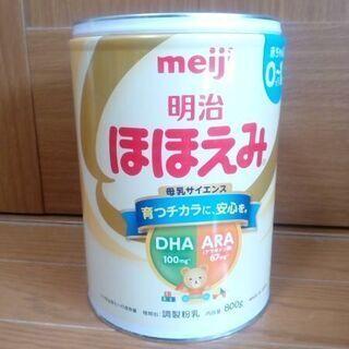 ミルク空き缶 DIY用に★7缶★