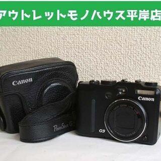 キャノン コンパクトデジタルカメラ PowerShot G…