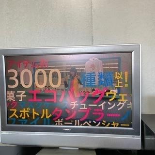 東芝32インチテレビ