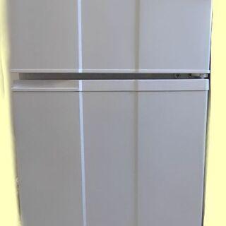 2008年製Haierハイアール 冷蔵庫