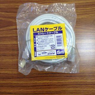 LANケーブル ストレート 5m パソコン/HUB 未使用