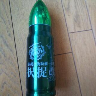 艦これ、とか書いてある水筒、魔法瓶