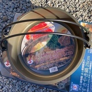 すき焼き鍋【新品】