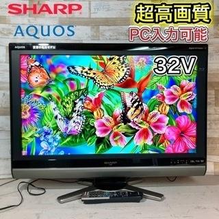 【訳アリ破格‼️】SHARP AQUOS 液晶テレビ 32型✨ ...