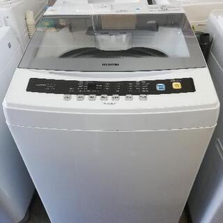 ⭐送料無料!8kgの洗濯機がこの価格。絶対おすすめ!! ア…