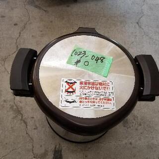 1023-048 【無料】保温器
