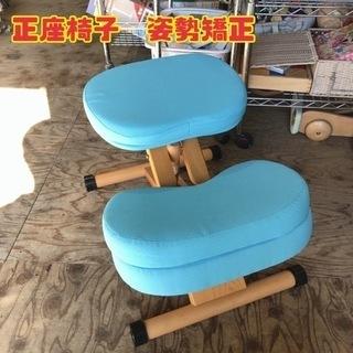 正座椅子 姿勢矯正 【i6-1023】