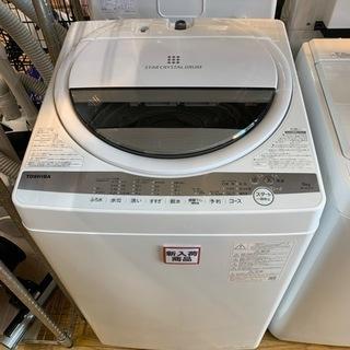 ⭐️超高年式⭐️2021年製 TOSHIBA 6kg洗濯機…