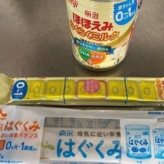 缶 ミルク 消毒 キューブ 哺乳瓶