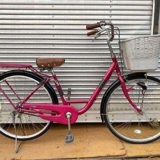 26インチ自転車 ピンク