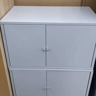 IKEA イケア スチール キャビネット 収納棚 オシャレ インテリア