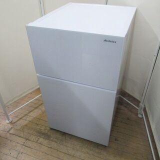 J3229/冷蔵庫/2ドア/小型/ガラストップ/アビテラッ…