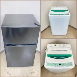 【地域限定送料無料】【新生活セット】冷蔵庫・洗濯機   A…