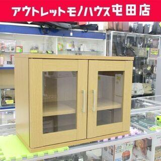 ミニ食器棚 幅60cm キッチン収納 収納棚 収納家具 札幌市 ...