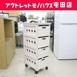 キッチンストッカー 4段 幅30.5cm キッチン収納 キャスタ...