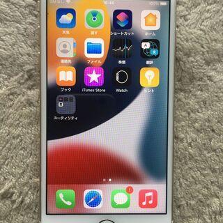 【ネット決済・配送可】iphone7 128GB gold バッ...