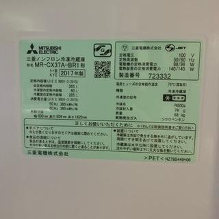 2017年製 356ℓ冷蔵庫