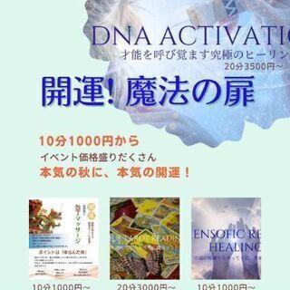 浜松・南星座館さんにてイベント行います。