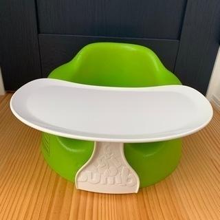【ネット決済】【おまけ付き】バンボ テーブル付き グリーン