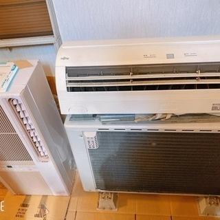 エアコン2台