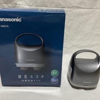 【美品】頭皮エステ!Panasonic EH-HM7Aシル…
