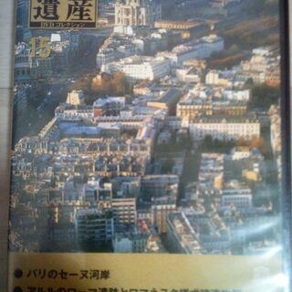 【ネット決済】デアゴスティーニ 世界遺産DVD⑮、⑯、㉒+オーシ...