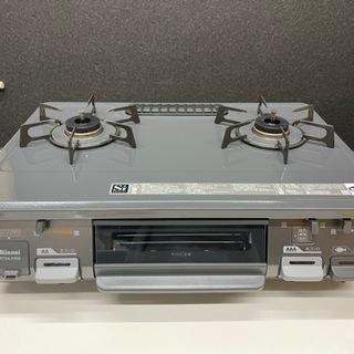 GM726【中古美品】ガスコンロ 2019年製 LPガス用 プロ...