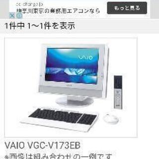 SONY VGC-V173EB