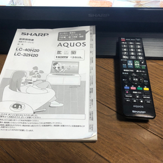 【ネット決済・配送可】値引き歓迎中、TV.SHARP.AQUOS...