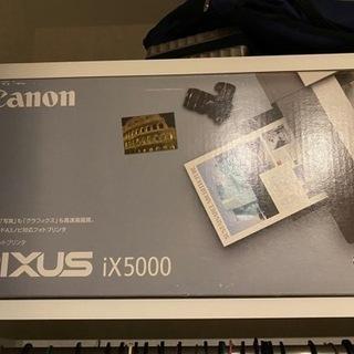 プリンター canon pixus ix5000