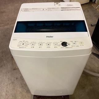 Haier 5.5kg洗濯機 2020年製