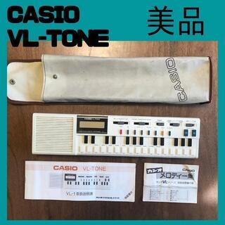 CASIO VL-TONE VL1
