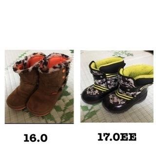 子供用ブーツ16.0と17.0