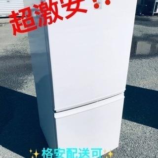 ET1818番⭐️SHARPノンフロン冷凍冷蔵庫⭐️