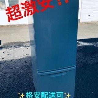 ET1821番⭐️Panasonicノンフロン冷凍冷蔵庫⭐️