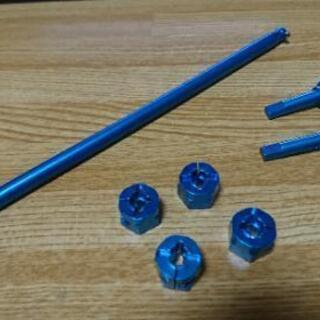 タミヤTT01用アルミプロペラシャフトとワイドハブのセット、ラジドリ用