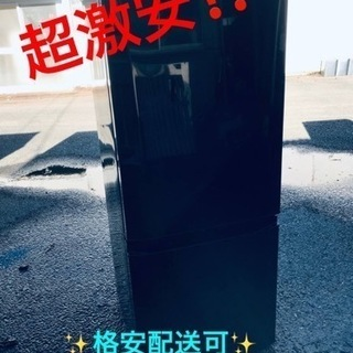 ET1822番⭐️三菱ノンフロン冷凍冷蔵庫⭐️