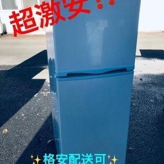ET1824番⭐️アビテラックスノンフロン電気冷凍冷蔵庫⭐…
