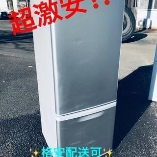 ET1825番⭐️Panasonicノンフロン冷凍冷蔵庫⭐️
