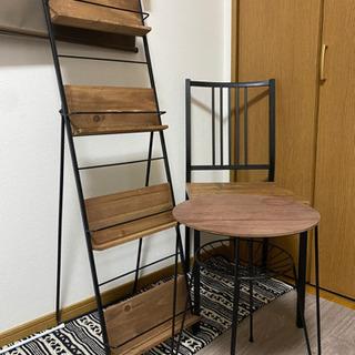 アイアン 椅子 テーブル 本棚