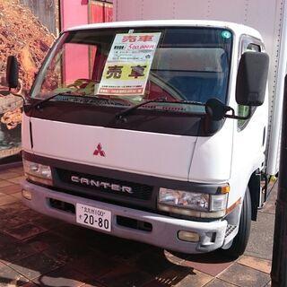 (車検:令和3年12月11日まで)三菱 キャンター2tロン…